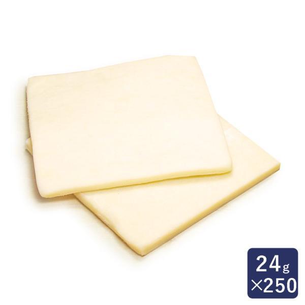 冷凍パン生地 デニッシュ板7×7 1ケース 24g×250 ISM(イズム) 業務用