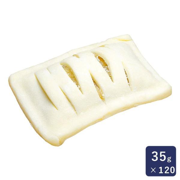 冷凍パイ生地 ミニアップルパイ 1ケース 35g×120 発酵不要 ISM(イズム) 業務用