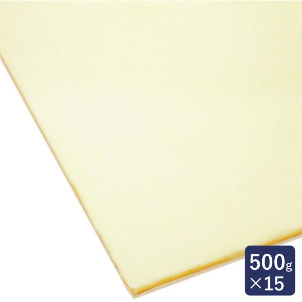 冷凍パン生地 発酵バタークロワッサンシート 1ケース 500g×15 ISM(イズム) 業務用