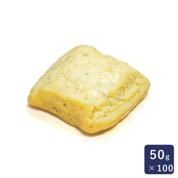 冷凍パン生地 スコーンC50(紅茶) ISM(イズム) 業務用 1ケース 50g×100