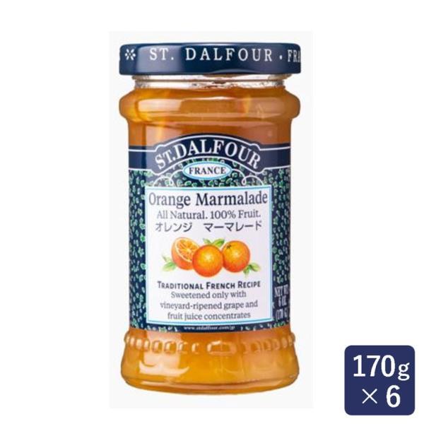 ジャム オレンジマーマレード ST.DALFOUR 170g×6 砂糖不使用