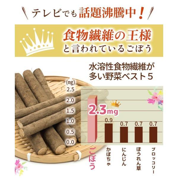 ごぼう茶 国産 ゴボウ茶 ティーバッグ 2g×30包 健康茶 母乳 ママセレクト 青森 北海道 食物繊維 イヌリン|mamaselect|03