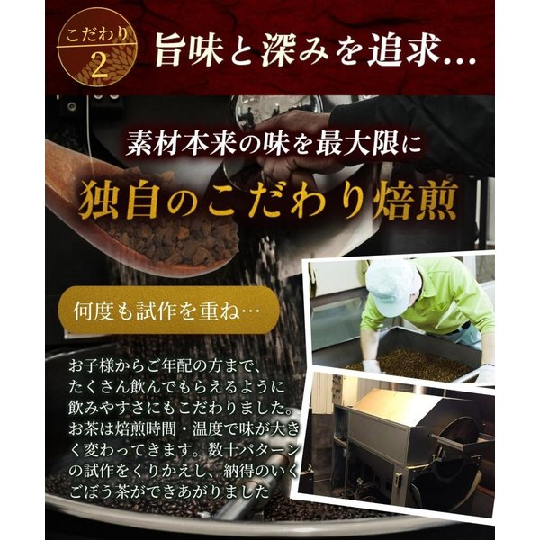 ごぼう茶 国産 ゴボウ茶 ティーバッグ 2g×30包 健康茶 母乳 ママセレクト 青森 北海道 食物繊維 イヌリン|mamaselect|07