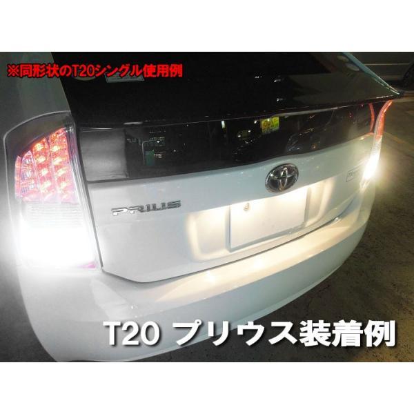 T20 LED ダブル球 ホワイト 車検対応 MIRA-SMD コーナーリングランプ mameden 03