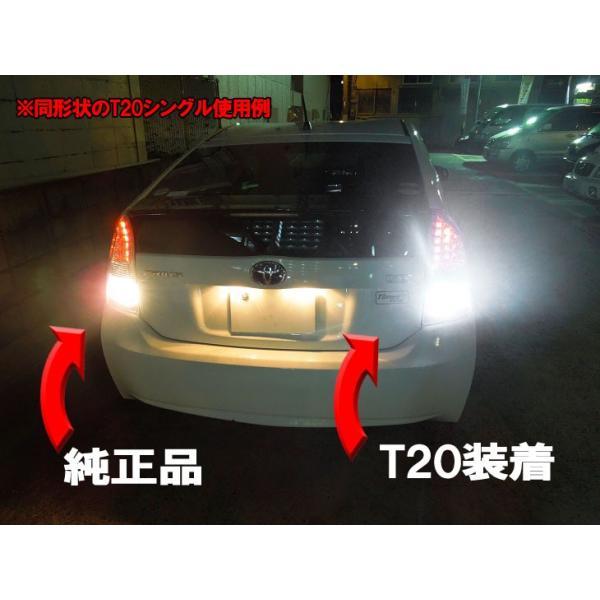 T20 LED ダブル球 ホワイト 車検対応 MIRA-SMD コーナーリングランプ mameden 04