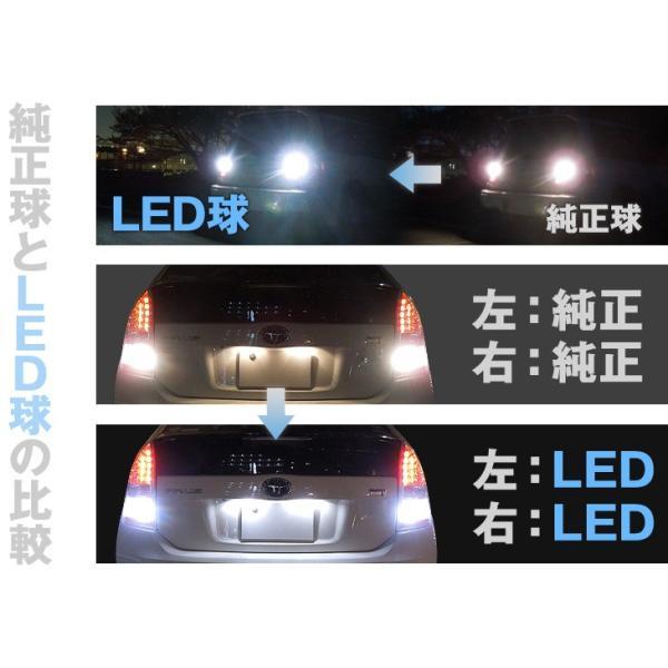 日亜化学 LED 570gs-k1 ホワイト バックランプ 2個1セット(グランビア/クルーガーL/クルーガーV/クレスタ/コルサ/コロナ) mameden 02