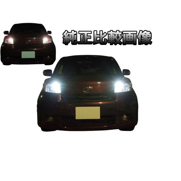T10 LED ポジション ホワイト「拡散レンズ1.5W」|mameden|02