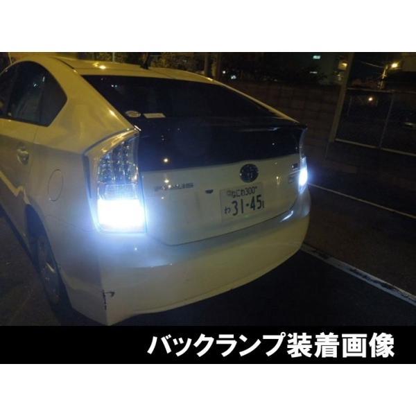 T20 LED シングル ホワイト「30連SMD」バックランプ 無極性 mameden 03