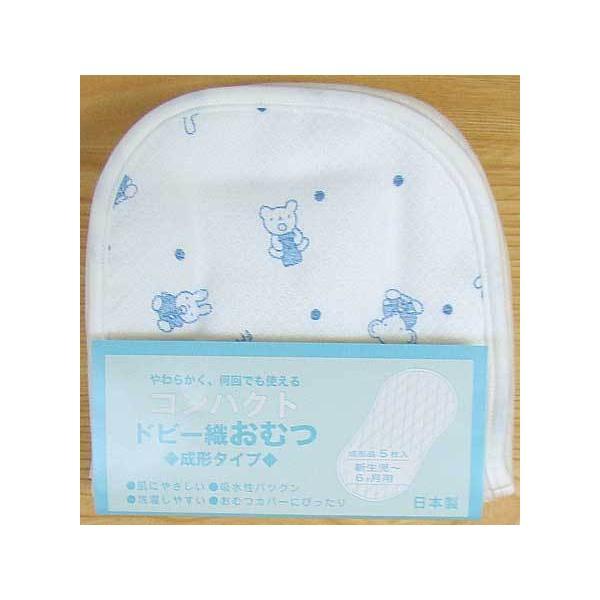 コンパクト成形タイプ・ドビー織おむつ5枚入り(ホワイトプリント入り)日本製05P03Dec16|mammam