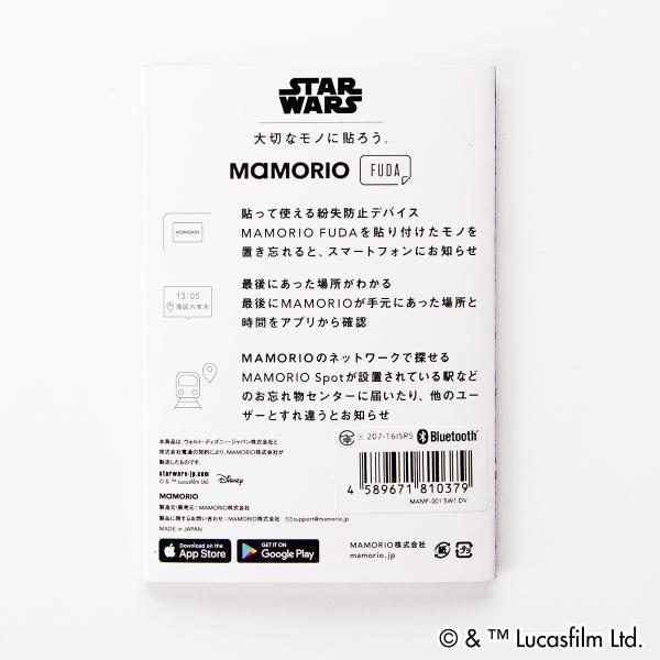 STAR WARS / MAMORIO FUDA ダース・ベイダー & スター・ウォーズロゴ 送料無料|mamorio|12