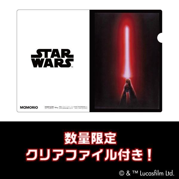 STAR WARS / MAMORIO FUDA ダース・ベイダー & スター・ウォーズロゴ 送料無料|mamorio|04
