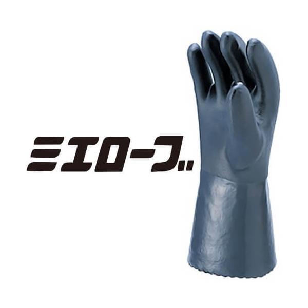 塩ビ手袋 ミエローブ 三重化学 耐油アップ(黒) 10双セット 401 ビニール手袋 裏布あり