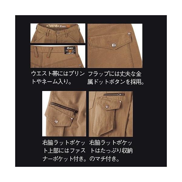 ジーベック XEBEC 2143 カーゴパンツ 通年 秋冬用 メンズ 男性用 作業服 作業着 作業パンツ ズボン mamoru-k 04