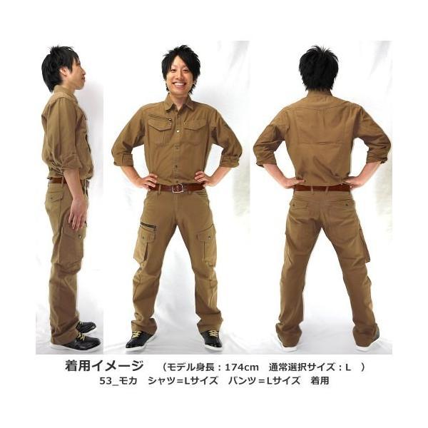 ジーベック XEBEC 2143 カーゴパンツ 通年 秋冬用 メンズ 男性用 作業服 作業着 作業パンツ ズボン mamoru-k 05
