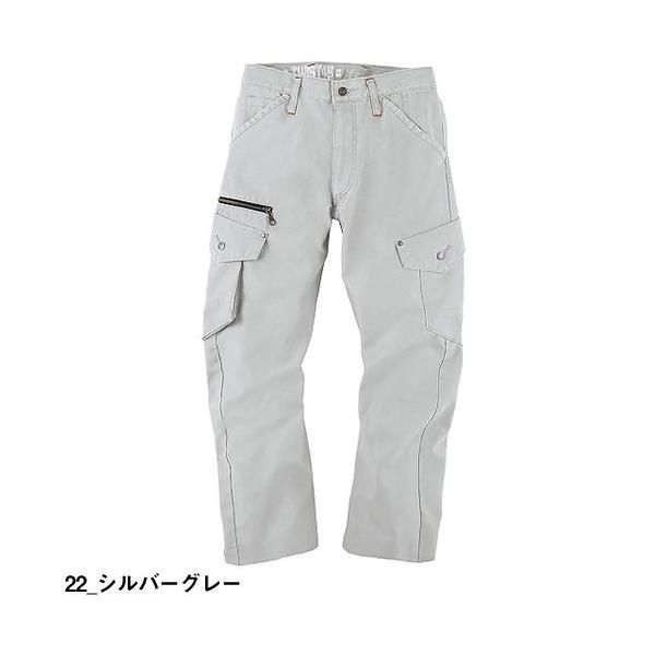 ジーベック XEBEC 2143 カーゴパンツ 通年 秋冬用 メンズ 男性用 作業服 作業着 作業パンツ ズボン mamoru-k 06