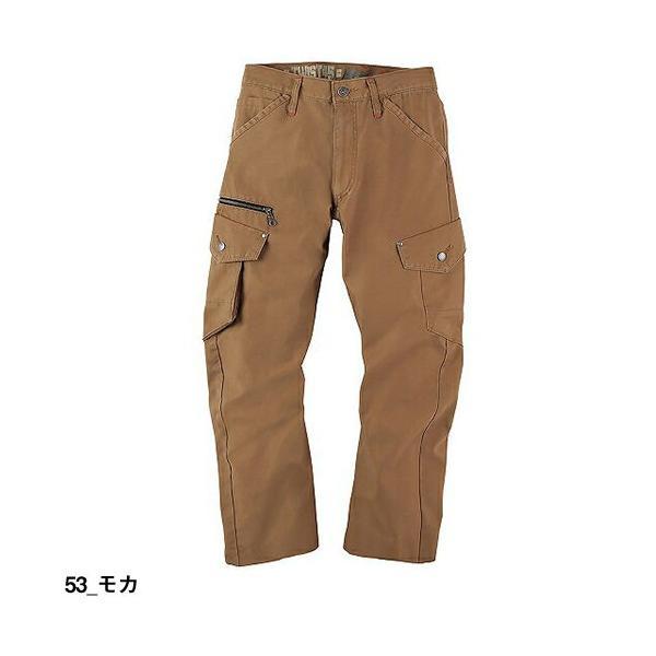 ジーベック XEBEC 2143 カーゴパンツ 通年 秋冬用 メンズ 男性用 作業服 作業着 作業パンツ ズボン mamoru-k 07