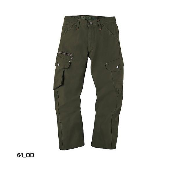 ジーベック XEBEC 2143 カーゴパンツ 通年 秋冬用 メンズ 男性用 作業服 作業着 作業パンツ ズボン mamoru-k 08