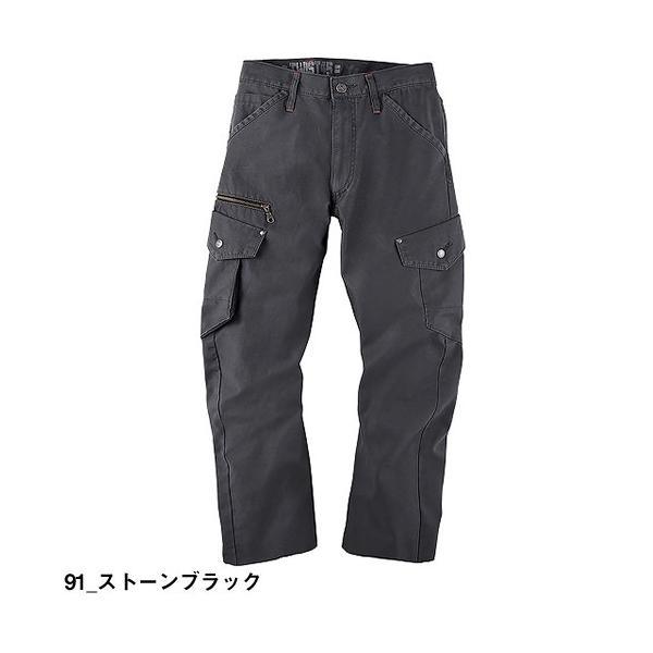 ジーベック XEBEC 2143 カーゴパンツ 通年 秋冬用 メンズ 男性用 作業服 作業着 作業パンツ ズボン mamoru-k 09