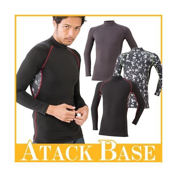 アタックベース ATACK BASE 裏ブロックフリース ハイネック 476-15