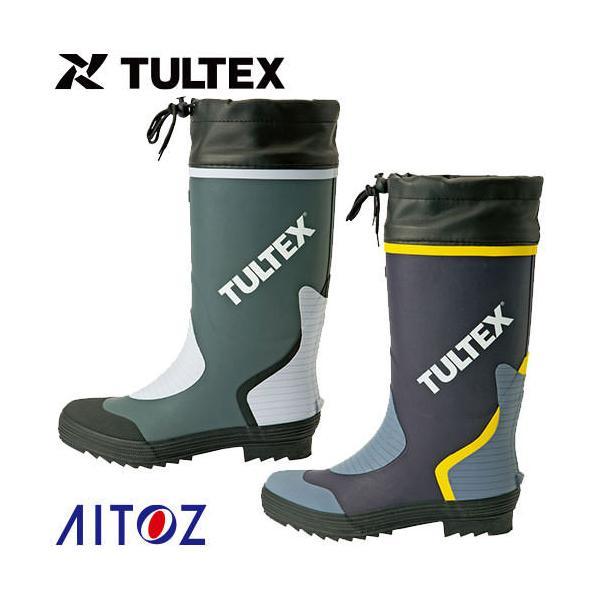 長靴 AITOZ アイトス TULTEX カラー長靴 AZ-4707 レインブーツ