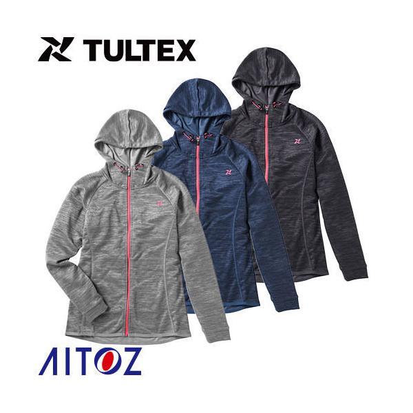 AITOZ アイトス TULTEX レディース ダンボールニットパーカー AZ-LX58192