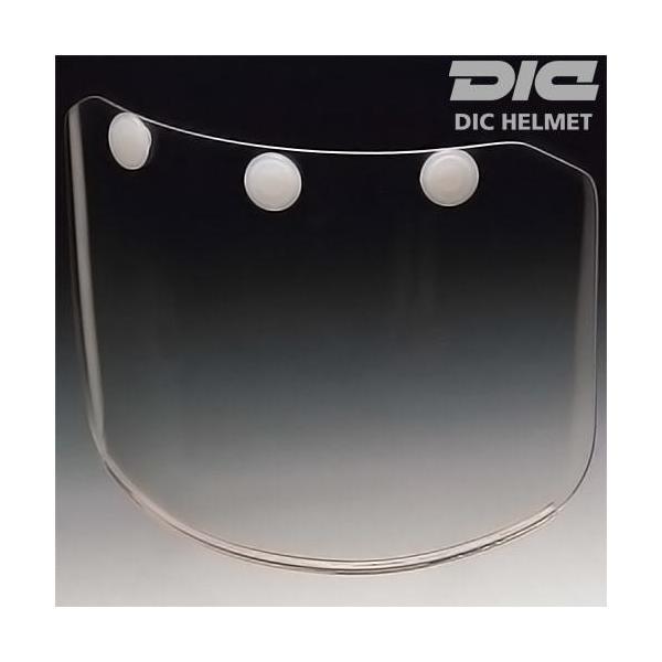 DICヘルメット SYF-S用交換シールド ネジ付属