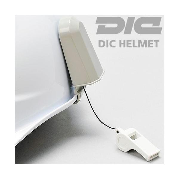 DICヘルメット ホイッスルホルダー 溝付きヘルメット用