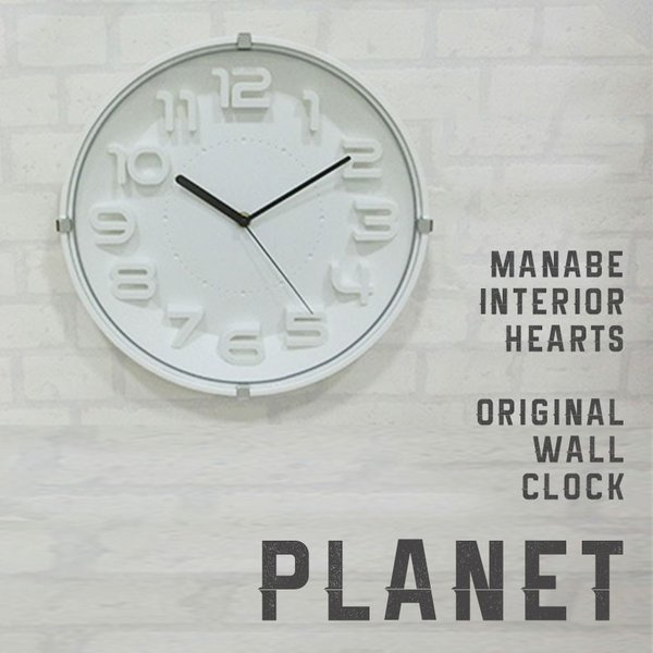 掛け時計 プラネット