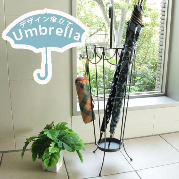 傘立て アンブレラ