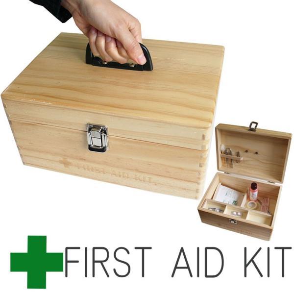 木製救急箱 ファーストエイド