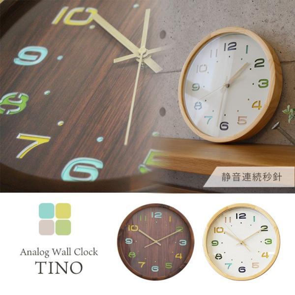 掛け時計 ティノ