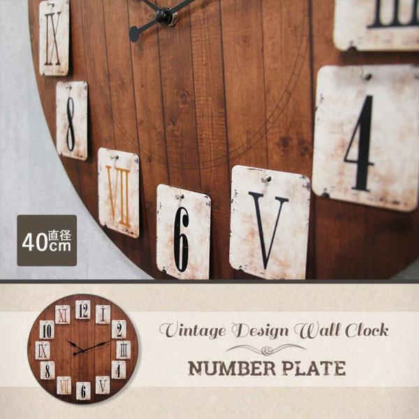 掛け時計 ナンバープレート