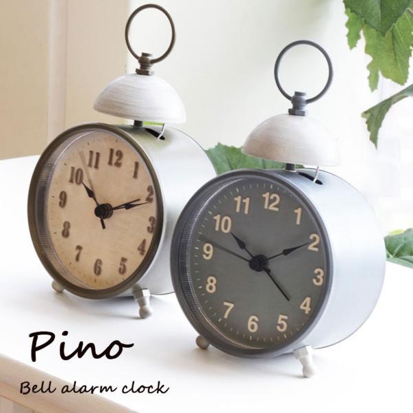ベルアラーム 時計 ピーノ