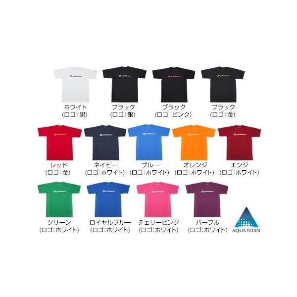 ファイテン Tシャツ RAKUシャツSPORTS 吸汗速乾 半袖 ロゴ入【ネコポス便送料無料】 manappepro