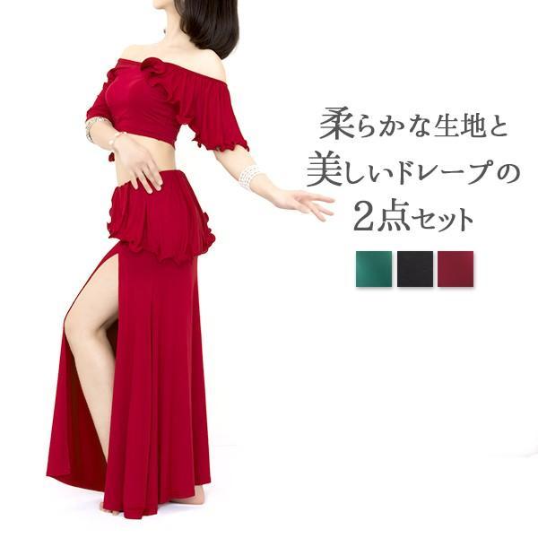 ベリーダンス 衣装 セット アリュールスタイル 2点セット ( 全3色 ) | ベリーダンス 衣装 セット スカート レッスン着 レッスン トップス レ|manasmana