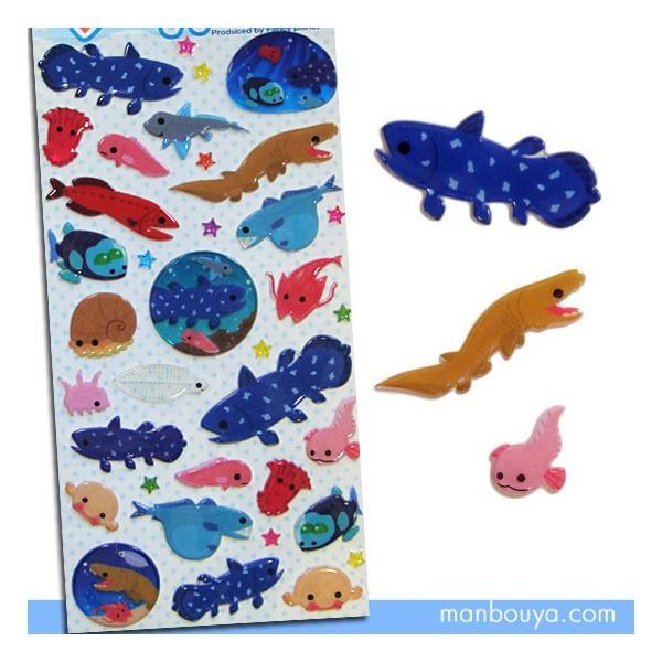深海魚グッズ かわいいシール AIPうみうみプラネット シーラカンス  【ゆうパケット発送可】 まんぼう屋ドットコム