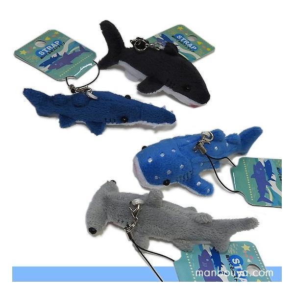 かわいい 携帯ストラップ 鮫4種
