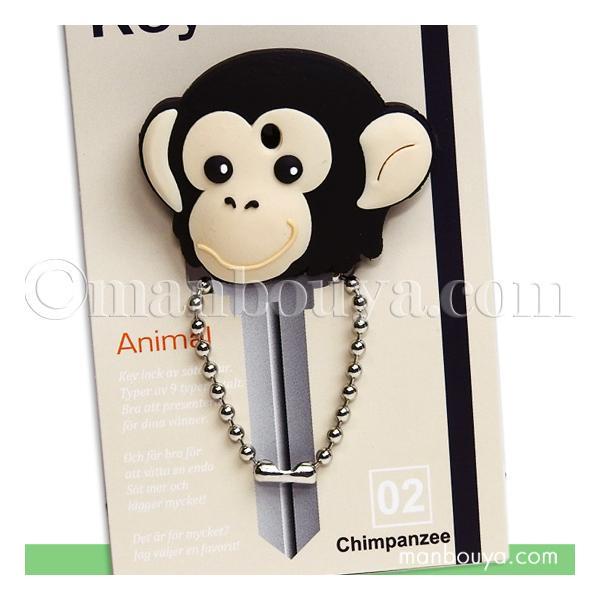 動物 キーカバー 鍵カバー かわいい アニマル キーキャップ チンパンジー メール便発送可