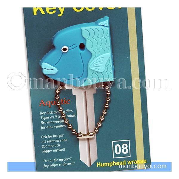 魚 グッズ キーカバー 水族館 鍵カバー かわいい アニマル キーキャップ メガネモチノウオ メール便発送可