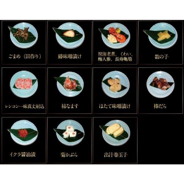 京都 萬長の和風おせち料理2020 生おせち料理 一段重 2〜3人前|mancho|04