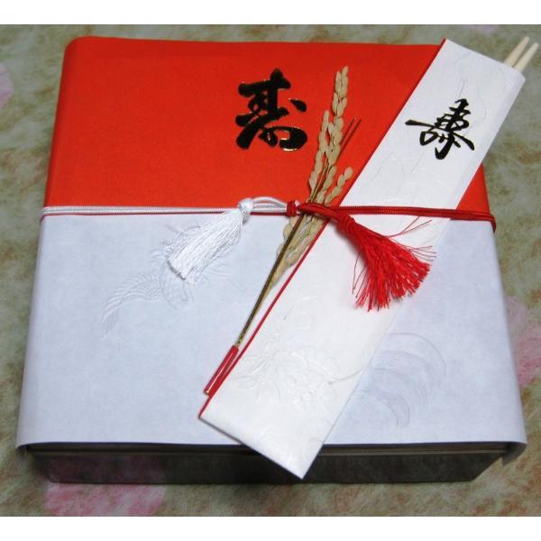 創業八十年京料理萬長 祝い重箱 敬老の日 記念日 米寿 喜寿 古希 還暦 |mancho|02