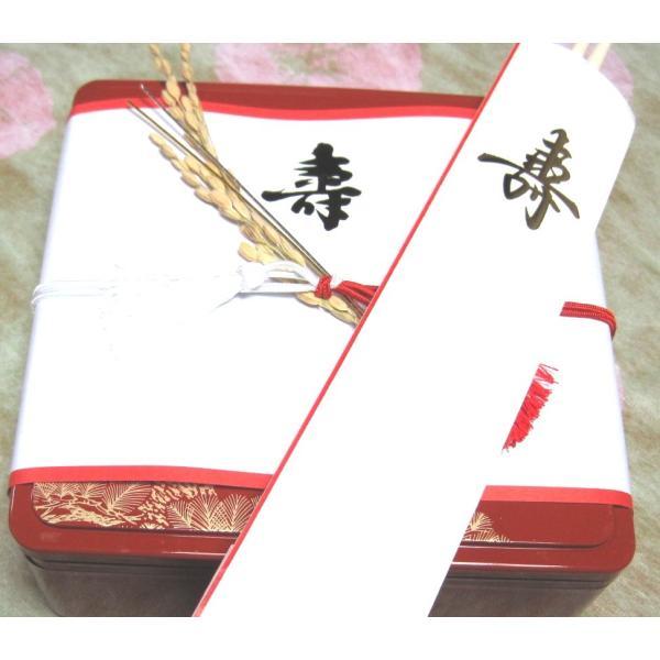 京都 萬長の和風おせち料理2020 生おせち料理お一人用一段重 冷蔵配送|mancho|02