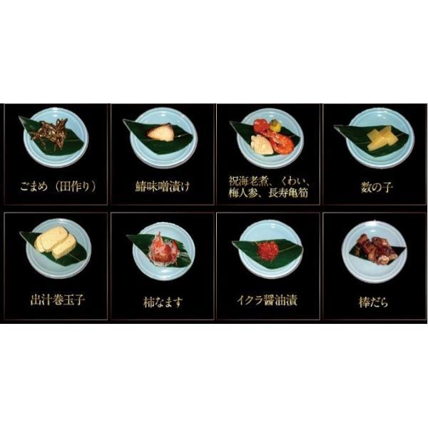 京都 萬長の和風おせち料理2020 生おせち料理お一人用一段重 冷蔵配送|mancho|04