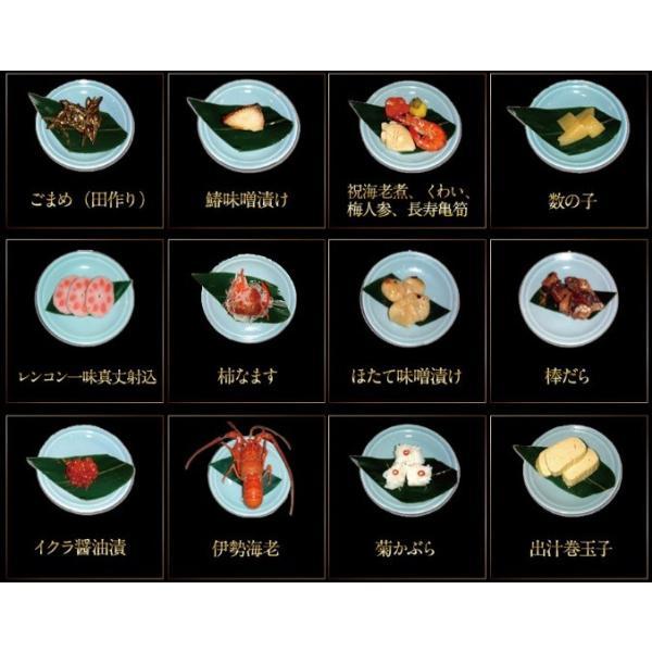 京都 萬長の和風おせち料理2019 伊勢海老入 生おせち料理 二段重 4〜5人前|mancho|04