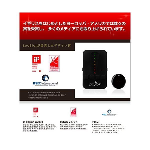 【猫を光と音で探し出す】 猫発見器 Loc8tor/ロケーター 首輪に取り付け/迷子札が不要に/脱走・迷子猫防止に/GPS並みの追跡力|mandms-trading|05