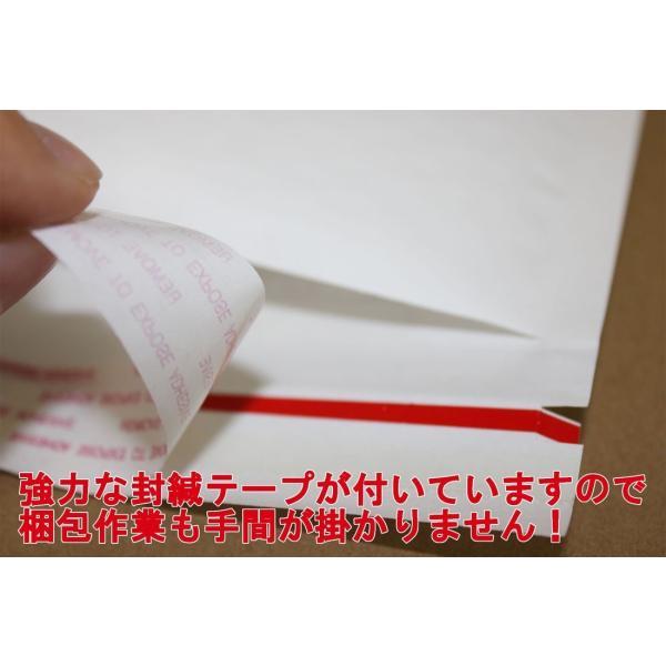 クッション封筒 DVD トールケース 白 300枚 エアキャップ封筒 開封テープ付 封かんシール付 ホワイト クリップポスト ゆうパケット ネコポス対応|manetshop|02