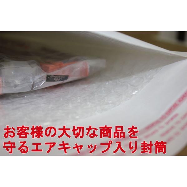 クッション封筒 DVD トールケース 白 300枚 エアキャップ封筒 開封テープ付 封かんシール付 ホワイト クリップポスト ゆうパケット ネコポス対応|manetshop|03