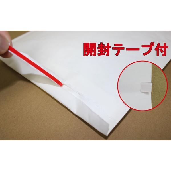 クッション封筒 DVD トールケース 白 300枚 エアキャップ封筒 開封テープ付 封かんシール付 ホワイト クリップポスト ゆうパケット ネコポス対応|manetshop|04