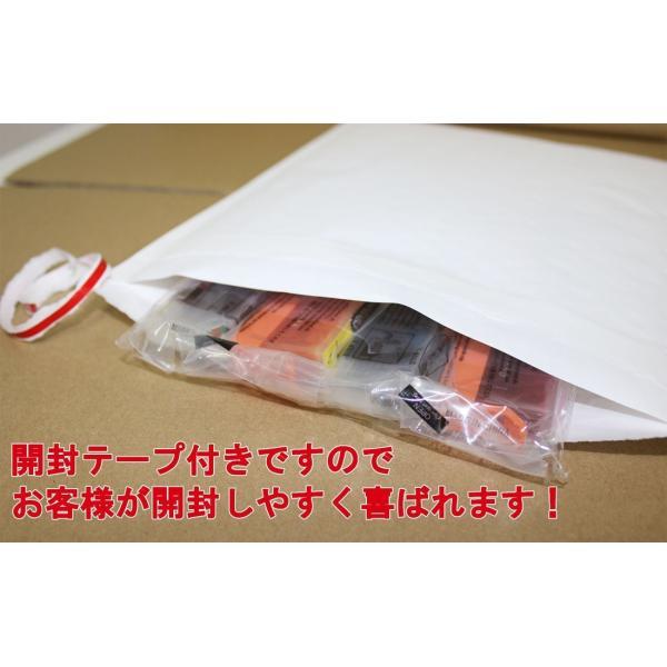 クッション封筒 DVD トールケース 白 300枚 エアキャップ封筒 開封テープ付 封かんシール付 ホワイト クリップポスト ゆうパケット ネコポス対応|manetshop|05