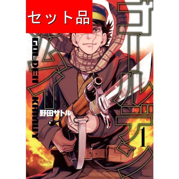 ゴールデンカムイ(1〜22巻セット)|mangayaanimeya